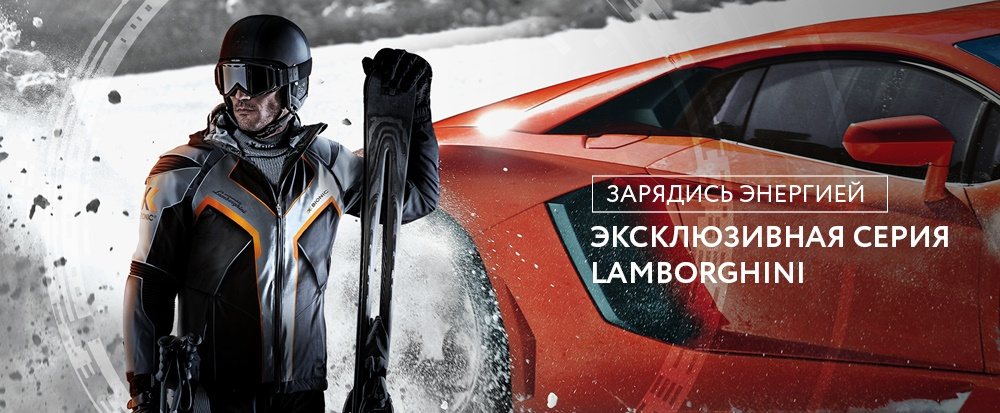 Lamborghini winter